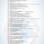 Brochura_A4_400broq