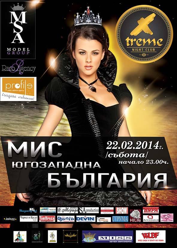 miss-ugozapadna-bulgaria-2014-poster3
