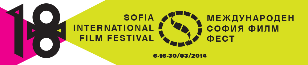 siff2014