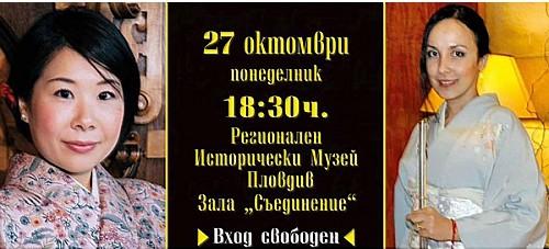 Media-57496-pic