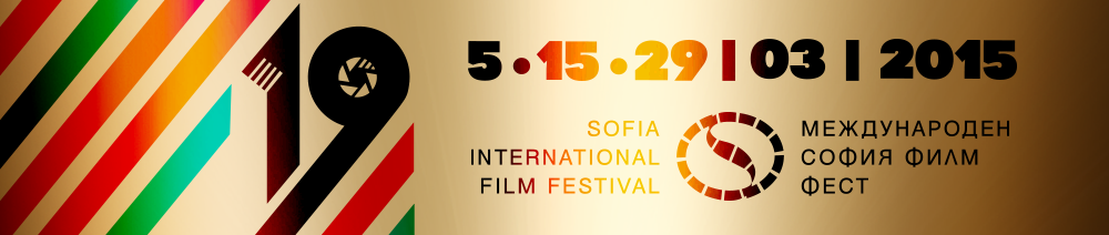 siff2015