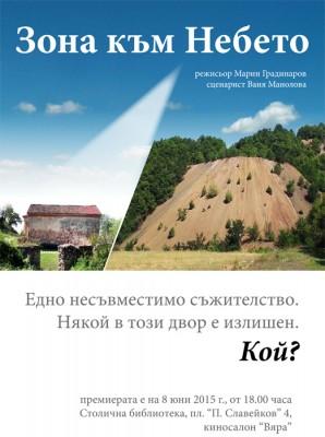 plakat_Zona_kam_Nebeto
