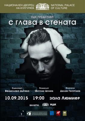 Poster_Batashov