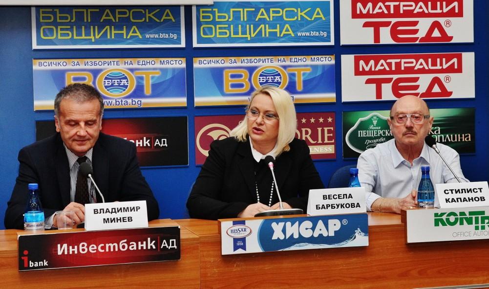 Владимир Минев, Весела Барбукова и стилист Капанов. (от ляво на дясно)