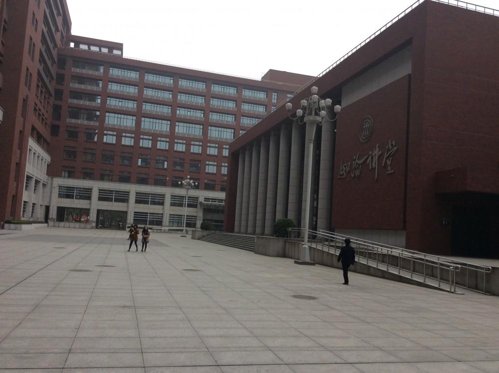 Китайски народен университет