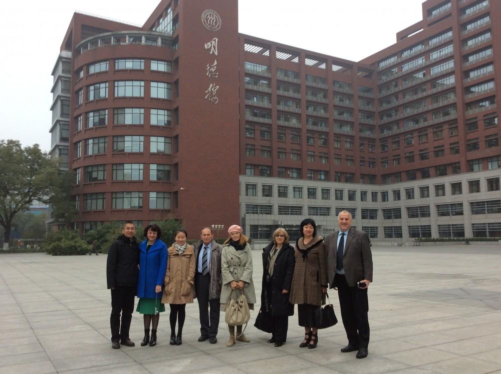Българската делегация пред университета