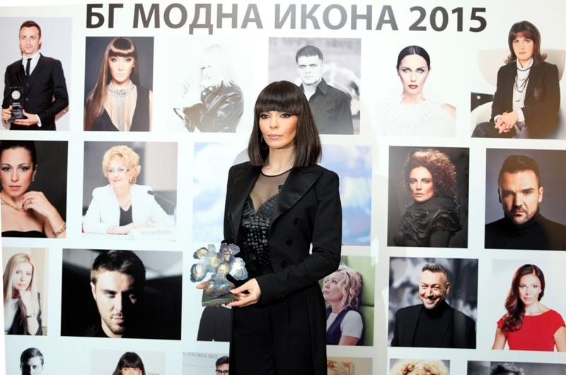 BG modna ikona 2015 (11)