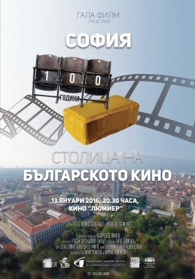 sofia_100_web