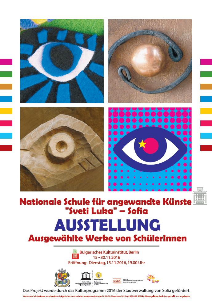 poster_ausstellung_bki